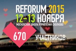PMR_2015_kartinka